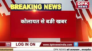 कोलायत से बङी खबर, 2 ट्रकों की आमने-सामने हुई भिड़ंत, टक्कर के बाद दोनों ट्रकों में लगी भीषण आग