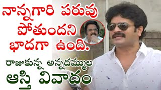 Dasari Arun Kumar Comments on Dasari Prabhu | Dasari Narayana Rao | Chirajeevi | Top Telugu TV