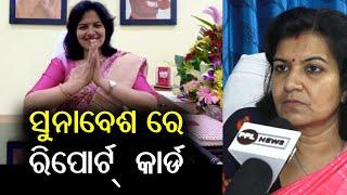 Bhubaneswar MP Smt. Aparajita Sarangi to present Annual Report Card on 2nd July