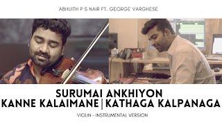 Kanne Kalaimane | Surmai Ankhiyon | Kathaga Kalpanaga | Violin Cover | Abhijith PS Nair|Instrumental