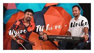 Tu Hi Re | Uyire | Urike Chilaka |Abhijith P S Nair|Sanjai Arakkal | A.R.Rahman Violin Cover
