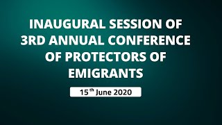 Inaugural session of 3rd Annual Conference of Protectors of Emigrants