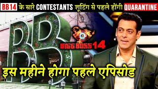 Bigg Boss 14 Contestants To Be Quarantined For 14 Days Before Shoot | Show Postponed To Oct End