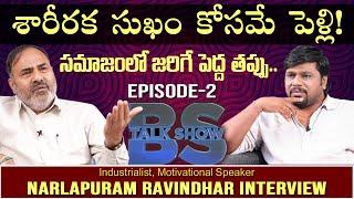 Industrialist, Motivational Speaker Narlapuram Ravindhar Interview | BS Talk Show | Episode 2