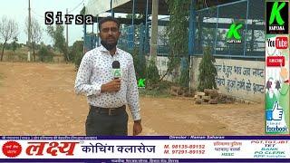 सिरसा जिले की सबसे अलग है सियासी गांव दडबा कलां की गौशाला, यहां कई रोगों का होता है शर्तिया ईलाज