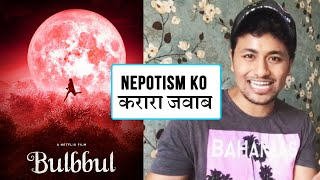 Bulbbul Movie REVIEW | Tripti Dimri, Avinash Tiwary, Rahul Bose | Netflix Film
