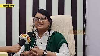 डाॅ मंजू राठौर से जानिये आयुर्वेद चिकित्सा के बारे में cglivenews