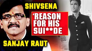 Shiv Sena MP Sanjay Raut Exclusive Reaction On Sushant Singh Rajput | Reveals The Reason