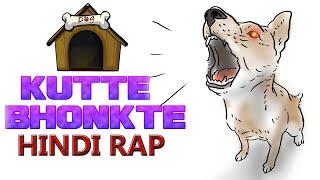 GURU BHAI - KUTTE BHONKTE  (Lyrics Video)