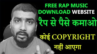 Earn Money From Rap | FREE RAP BEAT | Rap Music Kaise Kaha se Download Kare or Banaye or Likhe