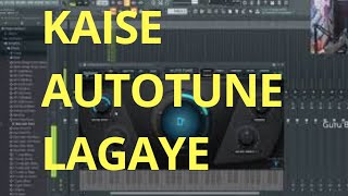 Find Manual Autotune Key in FL STUDIO | HINDI | GURU BHAI | Kaise Lagaye Autotune