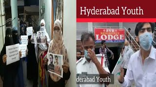 These Youngsters Are Arrested By Hyderabad Police   People Appeal For Justice   @Sach News