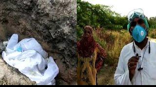 Inssan Ki Jaan Mazak Nahi Hain | Ho Kya Raha Hain Hindustan Mein | @Sach News