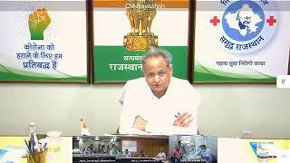 LIVE: CM Shri Ashok Gehlot addresses Press Conference through video conference from CMR