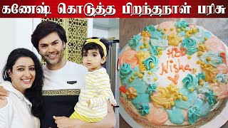 Nisha birthday celebration - Ganesh Venkatraman surprise to Nisha