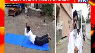 ULHASNAGAR : कर्मचारी महासंघ ने की सातवें वेतन आयोग लागू करने की मांग ! ANV NEWS MAHARASHTRA !
