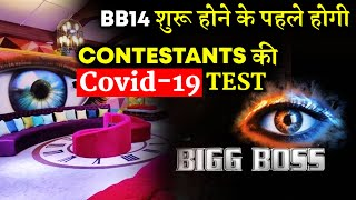Bigg Boss 14 Contestants Will Undergo Test Before Entering The House | Celebs Vs Commoners