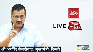 CM Arvind Kejriwal interview on AajTak & India Today | LIVE