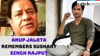 Bhajan Singer Anup Jalota Remembers Sushant Singh Rajput For His Best Work; See Video | Catch News