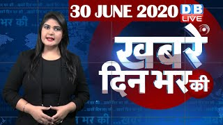din bhar ki khabar   news of the day, hindi news india,top news  latest news   boycott china #DBLIVE