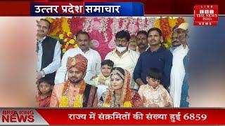 जालौन BJP सांसद ने हॉटस्पॉट में की बेटे की धूमधाम से शादी, उड़ी धज्जियां