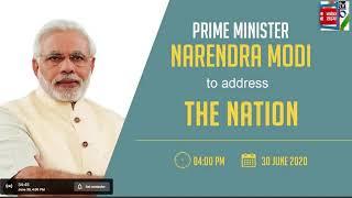 Unlock 2 : PM Modi's address to the nation