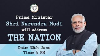 Prime Minister Shri Narendra Modi's address to the Nation