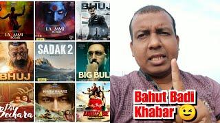 Disney Hotstar To Release 7 Back To Back Films Directly On OTT Platform Like Laxmmi B@mb, Bhuj...
