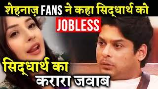 Sidharth Shukla Benefiting Reply To Shehnaz Gill's Fans Calling Him Jobless