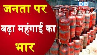 आज से महंगा हुआ LPG Cylinder , जानें अब कितनी चुकानी होगी कीमत | LPG Rate 1 July 2020