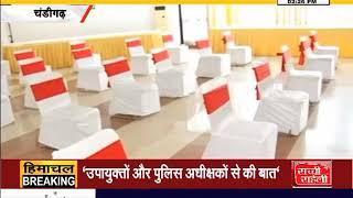 Chandigarh : आज शाम होगी BJP विधायक दल की बैठक,JANTA TV पर देखें कैसी है तैयारियां