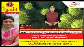 SSVTV NEWS 8PM 29-06-2020