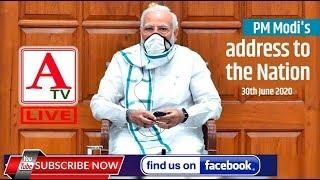 PM Modi's Live address to the Nation