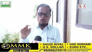 Saleem Ahmed Chitapuri Ka Hukumat Se Sawal