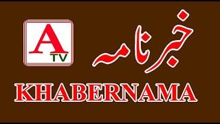 A Tv KHABERNAMA 01 July 2020