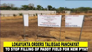 WATCH: Lokayukta orders Taliegao panchayat to stop filling of paddy field till further orders