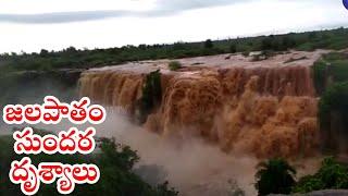 జలపాతం సుందర దృశ్యాలు   Water Fall   Guntur Dist Macherla   Nagarjuna Sagar   Top Telugu TV