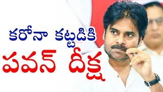 కరోనా కట్టడికి పవన్ కళ్యాణ్ పవన్ దీక్ష | Janasena Chief Pawan Kalyan Latest news | Top Telugu TV