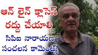 లైన్ క్లాసెస్ రద్దుచేయాలి | CPI Narayana Sensational Comments on Online Classes | Top Telugu TV
