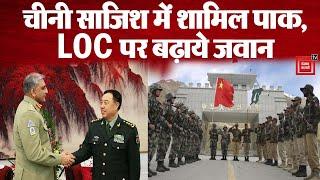 India China Tension: POK में हुई 20000 जवानों की तैनाती, China-Pakistan मिल कर रच रहे षड्यंत्र