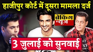 Sushant Singh Rajput Case: NEW Complaint Filed Against Salman, Karan And More In Hazipur Court