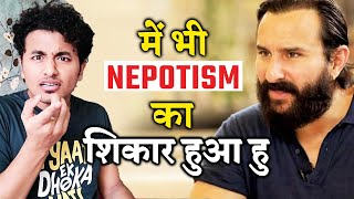 Saif Ali Khan Claims He Also Faced NEPOTISM In Bollywood Industry | Sushant Singh Rajput