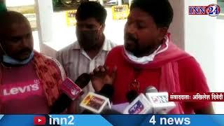 रायपुर - कर्ज की राशि नहीं देने पर मारपीट, महिला ने की आत्महत्या