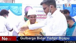 Naya Sawera Sanghtan Gulbarga Ke President Ke Birthday Ceremony