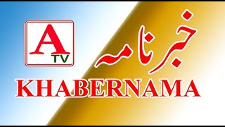 A Tv KHABERNAMA 02 July 2020