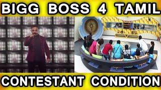 ஆரம்பிக்கும் BIGG BOSS 4 TAMIL ஆனால் போட்டியாளர்கள் இதை செய்தால் தான் அனுமதி|Bigg Boss 4 tamil Start