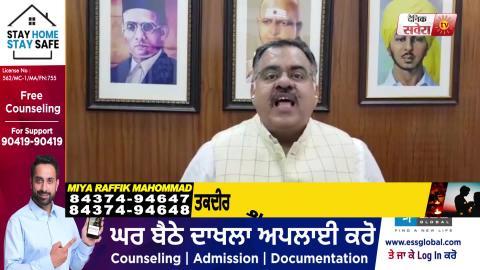 Modi Govt. के राशन के साथ Punjab Govt. दे मुफ़्त घी और चाय पत्ती- Tarun Chugh