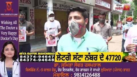 Petrol-Diesel की कीमतों में बढ़ोतरी के खिलाफ़ NSUI का Chandigarh में अनोखा प्रदर्शन