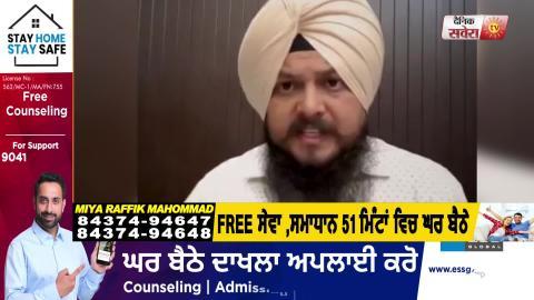 Gurpatwant Pannu को Sikh की Warning, बोले Indian Sikhs और Soldiers को भड़काने की ना करे कोशिश