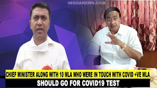 Chief Minister along with 10 MLA who were in touch with COVID +ve MLA should go for test: Ravi Naik
